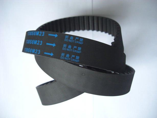 133S8M29 Automotive Timing Belt