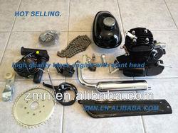 gas motor bicycle engine /motorized bike engine/2 cycle engine parts