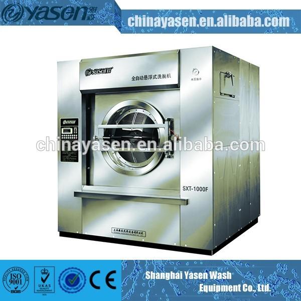 industry washing machine hotel washing machine