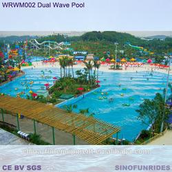 big wave pool machine(dual wave pool equipment)(swimming pool wave machine)