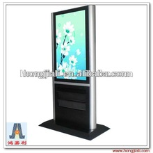 """55"""" LCD Floorstanding Network Advertising Displayer with LAN WIFI 3G Technology"""