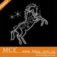 shining crystal horse custom made hotfix motifs designs for dance costume - FOKSY