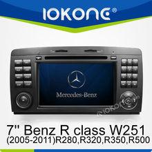 CAR ENTERTAMENT WITH GPS for Mercedes-Benz R class W251(2005-2011)R280,R320,R350,R500