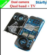 Q7 China Mobile phone