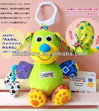 2013 new design hot sale stuffed plush colorful dog keyring