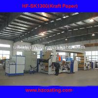 HF-SK1300 High Speed Kraft Paper Hot Melt Coating Machine