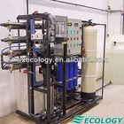 4TPH Softened Water Machine