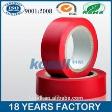 High voltage insulation black adhesive tape
