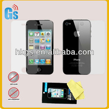 Vivi 2013 Grade A Transparent Film Back And Front For Iphone 5 Screen Protector For Mobile Phones