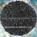 миндаль активированный уголь раковины, скорлупы кокосового ореха фильтра материал, активированного угля производства