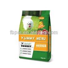 Halal Pet Food Lamb & Rice & Vegetable Recipe
