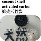 GAC Granular Activated Carbon/ Coconut Shell Based Activated Carbon (AC)