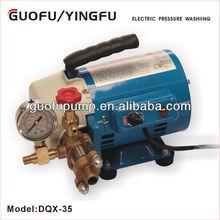 atomic sprayer,high pressure washing machine DQX-35
