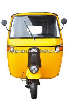 175cc Cheap Three Wheel Passenger Tricycle