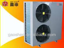 air source all in one heat pump (evi air to water,low temp, -25 DC, monobloc, CE, EN14511-2:2011, TUV )