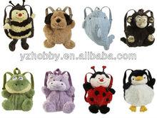 Plush animal toy children school backpack