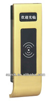 2013 Smart Design electronic motel door lock for homes For Sauna and Hotel