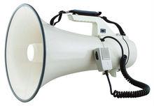HY3008 45W ABS handle wireless power megaphone