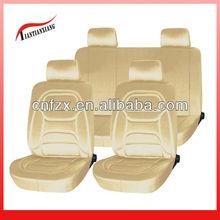 2013 Environmental car seat cover FZX303