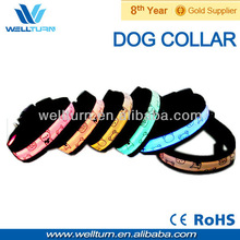 Dog Strap Industry