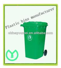 hot high quality 120 liter plastic dustbin