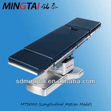 C-arm Electric Hydraulic Operating Table(MT3080 Translational Model)