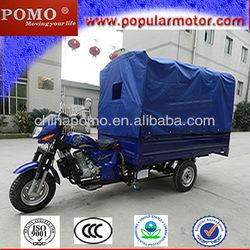 three wheeler cargo trike motorcycle with rain cover
