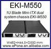 1U Blade Mini-ITX dual system rackmount chassis, server case, industrial case EKI-M550