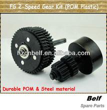 FG modellsport cars parts 2 Speed Gear Conversion Kit (POM)
