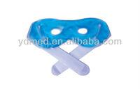 Cool sleep eye mask wiht magic tape
