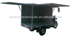 cargo tricycle, three wheel motorcycle with closed box