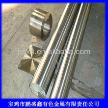 titanium price per bar and rod