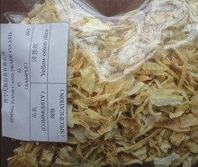 dehydrated onion flakes(tiankuang)