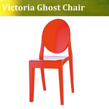 Acrylic Ghost Chair without Armset