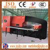 O type frame CNC Turret hydraulic Punch press