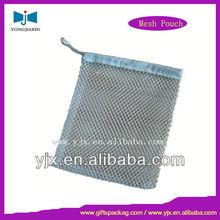 Cheap Nylon Cosmetic Net Mesh Bags