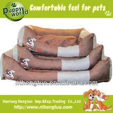 luxury pet dog beds/pet bed