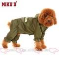 xxxs الكلب الملابس