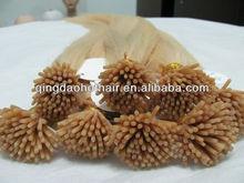 wholesale AAAAA Keratin virgin i tip brazilian hair extension
