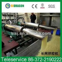 Hot Sale China gelatin process manufacturing