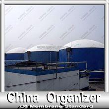 Sewage Treatment Plant Biogas Storage System
