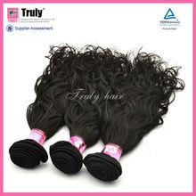 Brazilian virgin hair extension human hair remi brazilian French curl natural hair