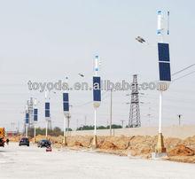 wind and solar new energy LED street light