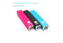 2200mAh Rechageable Potable Lipstick Power Bank Silver