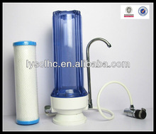 hot sale 1 micron brita filter/10 inch particle remove water purifier/water purifier price
