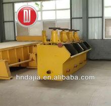 Dajia Mining Flotation Machine/Mineral Flotation Separator
