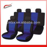 Blue air mesh car seat cover FZX-327 for America/BMW/GMC