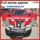 Repuestos Chevrolet Sail