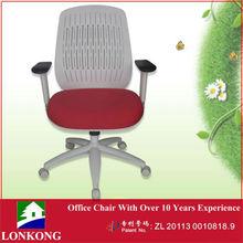 longkong hot sale perfect chairs SK251/lift chair