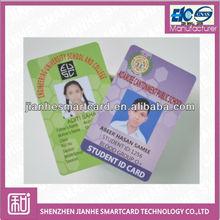 sample pvc/plastic id card employee/school student